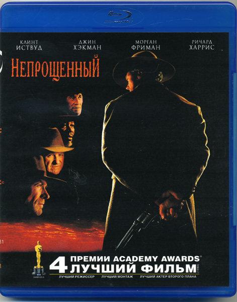 Непрощенный (Blu-ray)* на Blu-ray