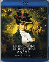 Необычайные приключения Адель (Blu-ray)