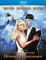 Исповедь невидимки (Blu-ray)