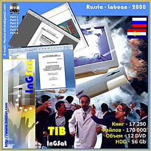 Созвездие - Востока на DVD