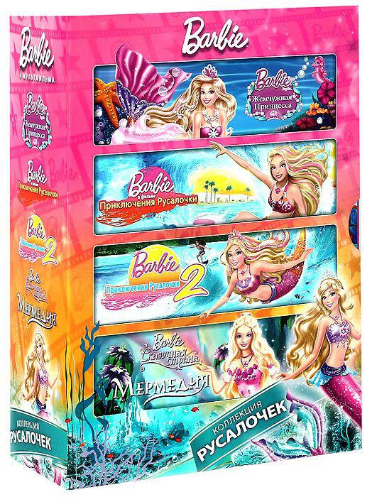 Барби Коллекция русалочек (4 DVD)  на DVD