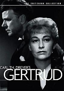 Гертруда (Без полиграфии!) на DVD