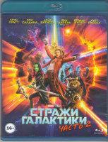 Стражи Галактики 2 Часть 3D+2D (Blu-ray)
