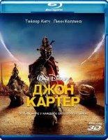Джон Картер 3D+2D (Blu-ray 50GB)