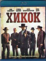 Хикок (Blu-ray)