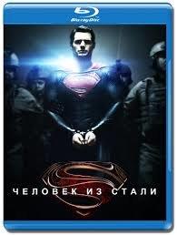 Человек из стали (Blu-ray)* на Blu-ray