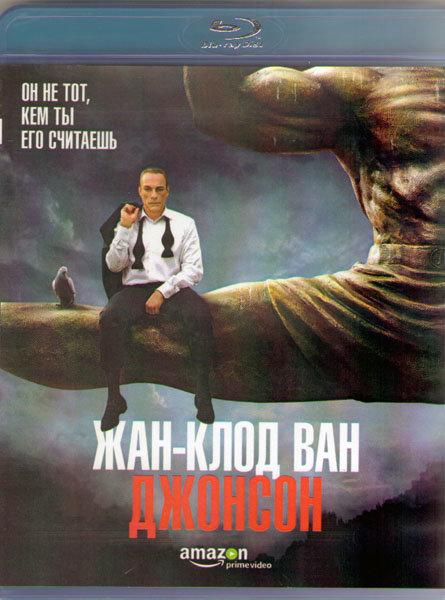 Жан Клод Ван Джонсон 1 Сезон (6 серий) (Blu-ray) на Blu-ray