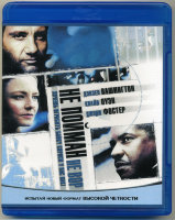 Не пойман не вор (Blu-ray)