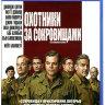 Охотники за сокровищами (Blu-ray)* на Blu-ray
