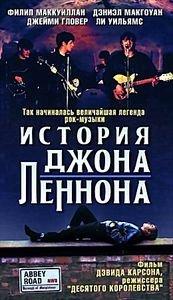 История Джона Леннона на DVD