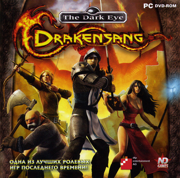 Drakensang: the Dark Eye (PC DVD)