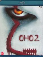 Оно 2 (Blu-ray)*