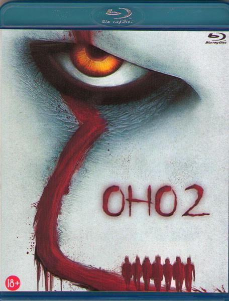 Оно 2 (Blu-ray)* на Blu-ray