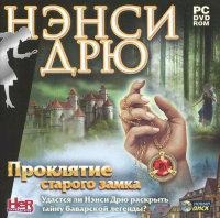 Нэнси Дрю Проклятие старого замка (PC DVD)
