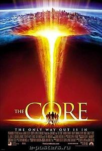 Земное ядро: Бросок в преисподнюю на DVD