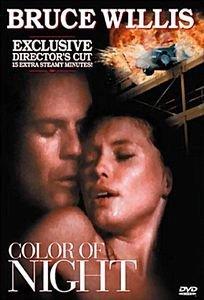 Цвет ночи на DVD