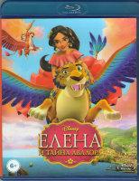 Елена и тайна Авалора (Blu-ray)