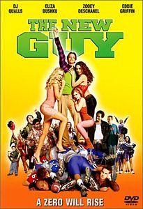 Продвинутый   на DVD