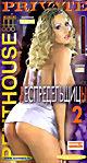 Беспредельшицы - 2 на DVD