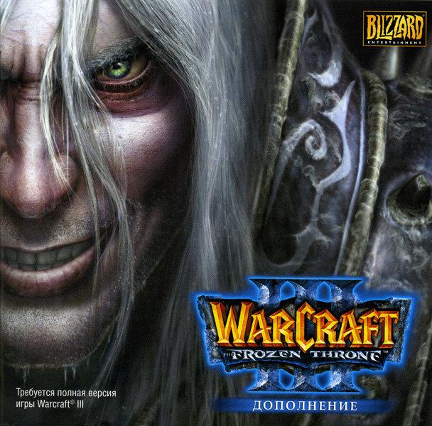 WarCraft III The Frozen Throne (PC CD)