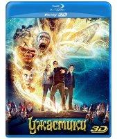 Ужастики 3D+2D (Blu-ray 50GB)