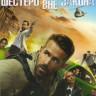 Шестеро вне закона (Призрачная шестерка) на DVD