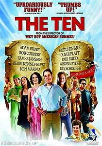 Десять на DVD