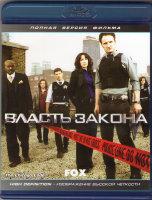 Власть закона 1 Сезон (13 серий) (Blu-ray)