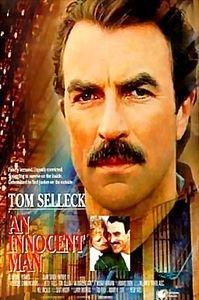 Невиновный на DVD