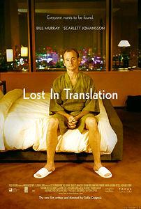 Трудности перевода на DVD