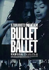 Балет пуль (DVD на заказ) на DVD