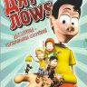 Дятлоws (22 серии) на DVD