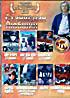 Щит и меч / Кин-дза-да! / Мечты идиота / Сентиментальный роман / Шахматист / Шкура / Большой капкан, или соло для кошки при полный луне (Станислав Люб на DVD