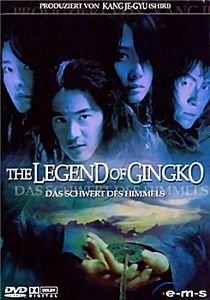 Джинко. Легенда о воинах  на DVD