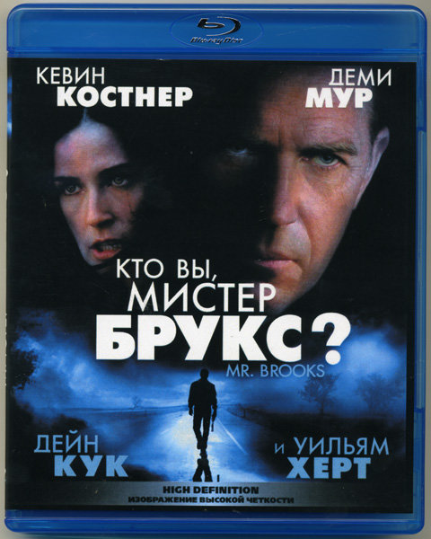 Кто Вы, мистер Брукс? (Blu-ray)* на Blu-ray