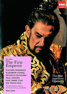 Август. Первый император на DVD