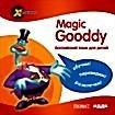 Magic Gooddy. Английский язык для детей (CD-ROM)