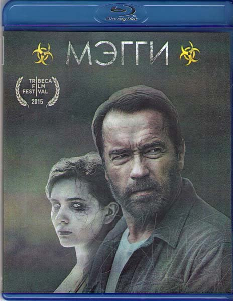 Мэгги (Blu-ray) на Blu-ray