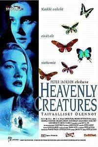Небесные создания (Без полиграфии!) на DVD