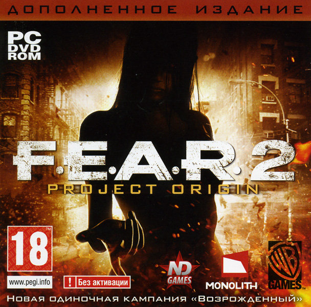 F.E.A.R. 2  Project Origin Дополненное издание (PC DVD)(2 dvd)