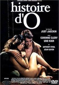История О  на DVD