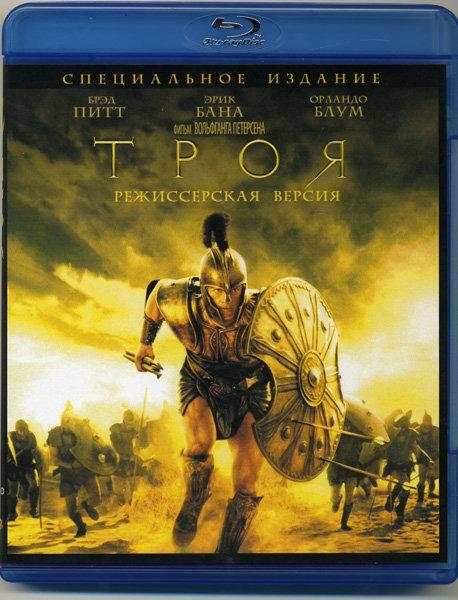Троя (Blu-ray)* на Blu-ray
