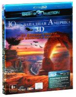 Юго западная Америка От Долины Смерти до Великого каньона 3D+2D (Blu-ray)