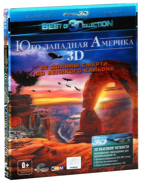 Юго западная Америка От Долины Смерти до Великого каньона 3D+2D (Blu-ray) на Blu-ray