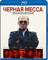 Черная месса (Blu-ray) на Blu-ray