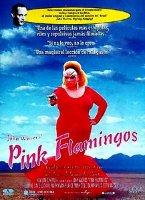 Розовые фламинго (Без полиграфии!)
