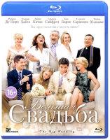 Большая свадьба (Blu-ray)*