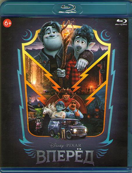 Вперед (Blu-ray)* на Blu-ray