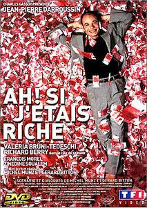 Если бы я был богат!  на DVD