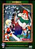 Малыш и Карлсон (Малыш и карлсон / Карлсон вернулся / Опять двойка / Петя и красная шапочка) (Ремастированный) на DVD